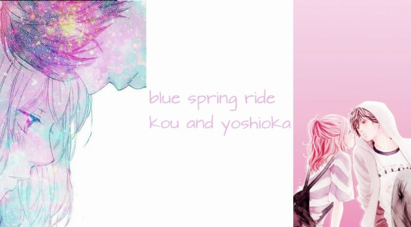 habillage nr 25 blue spring ride: kou and yoshioka