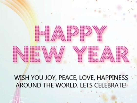 HAPPY NEW YEAR 2012 ! Ju uroj te gjithve nje vit sa ma te mir, shendet lumturi dhe gjith te mirat ne JET !!! I FALENDEROJ TE GJITH PER VIZITAT QE MI BENI NE BLOG DHE PER KOMENTE DHE HEART :D LETSS CELEBRATEEEEEE :P