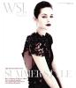 ●●Marion dans le  Wall Street Journal Magazine de cet été.