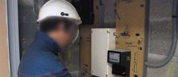 Gaz, électricité : 600 000 foyers précaires concernés par les coupures