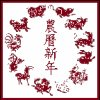 L'horoscope chinois