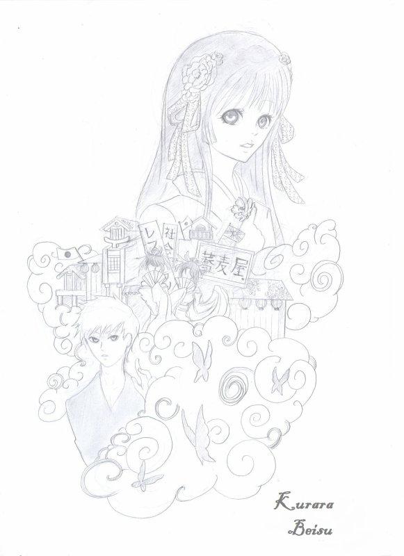 1° Post de Kurara Beisu !
