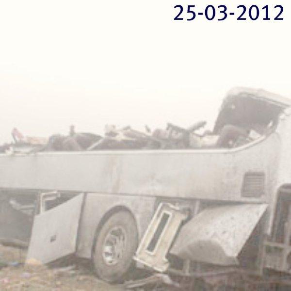 25-03-2012 - Algérie - Un autocar tombe dans un ravin 150m plus bas - 19 personnes décédées - près de Tiaret.
