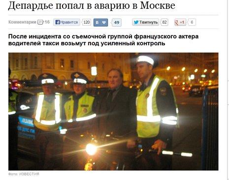 26-06-2013 - Russie - accident d'un mini bus à Moscou