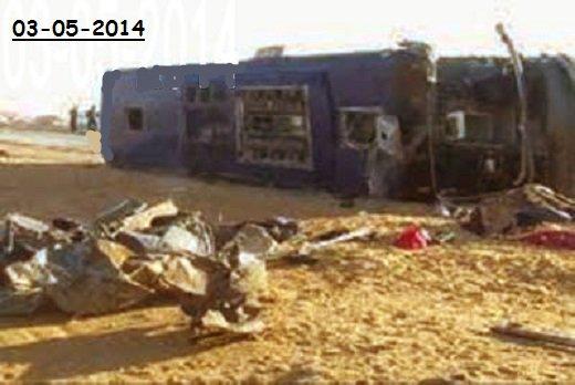 03-05-2014 - Algérie - Guelma - 20 blessés à la suite du dérapage d'un bus près de Guelma (protection civile)