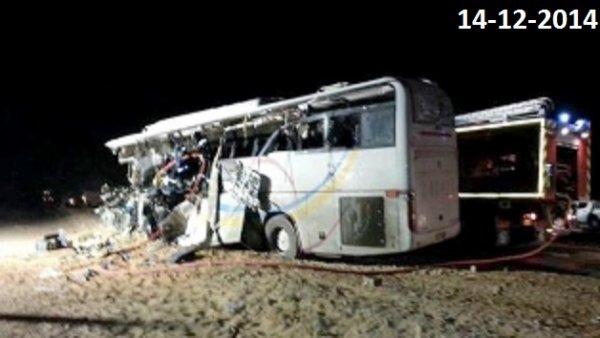 14-12-2014 - Algérie - Ghardaïa - Collision entre un bus transportant des Nigériens et un camion : 11 morts et 16 blessés graves