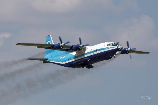 30-09-2017 - Gongo -  N'sele - Accident Avion - Crash d'un avion militaire à N'sele : tous les membres d'équipage sont morts
