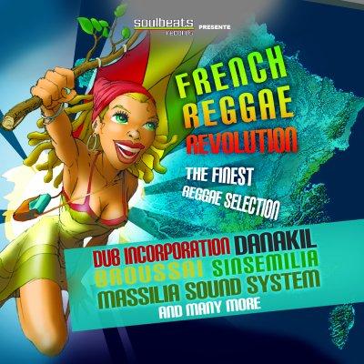 FRENCH REGGAE REVOLUTION dans les bacs le 14 Octobre 2011 !!!