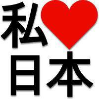 I love Japan !