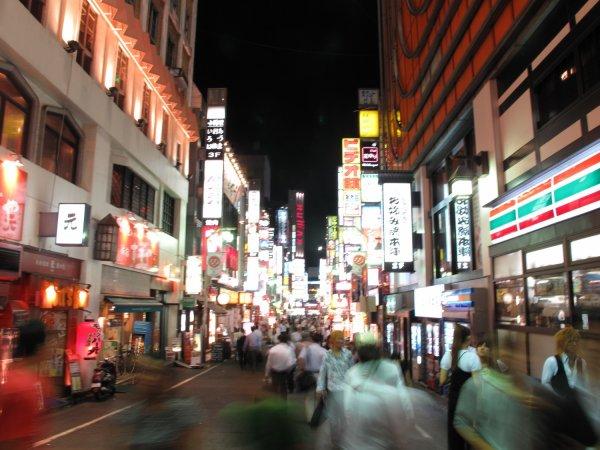 le japon dans la nuit