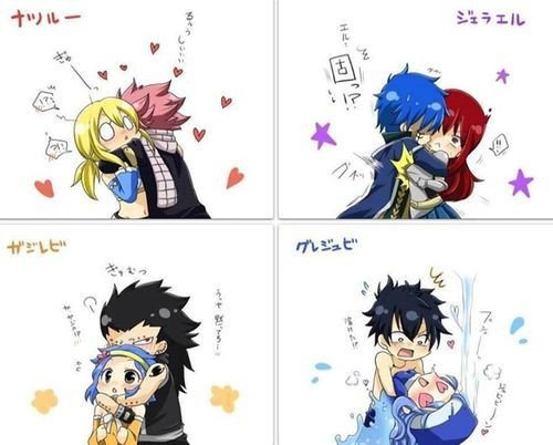 image drole fairy tail