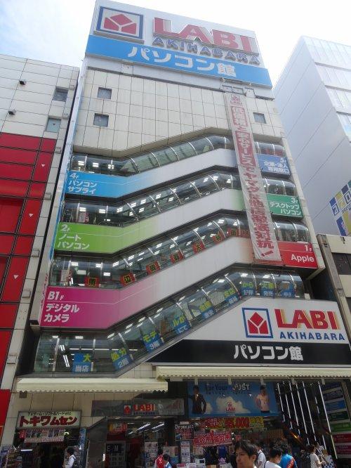 Mercredi 30 Juillet - Akihabara