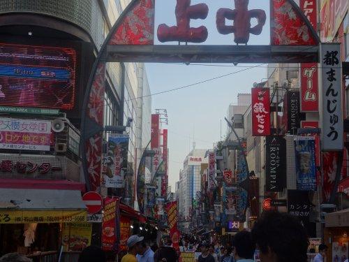 Jeudi 31 Juillet - Ueno
