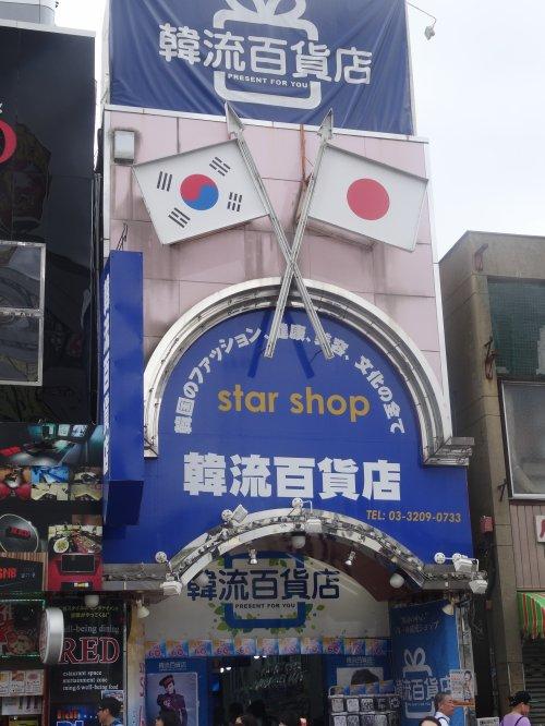 Mardi 12 Août - Quartier coréen