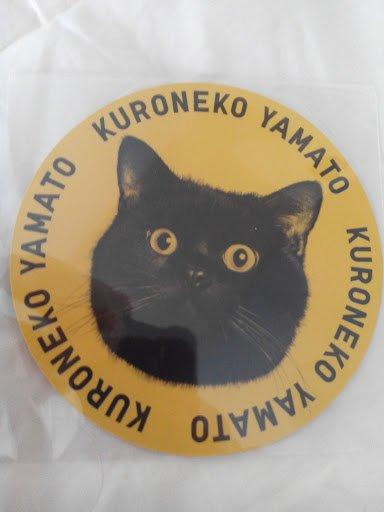 Rencontre avec Kuroneko [01/10/2015]