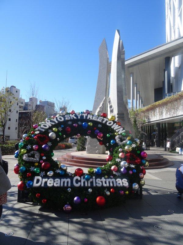 Balade dans Tokyo [19/12/2015]