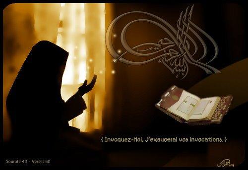 Il est un devoir pour chaque musulman de connaître ce qui suit...