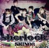 SHINee-200