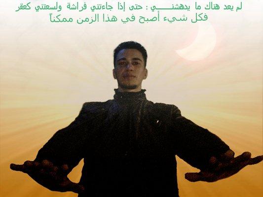 waheb dictateur