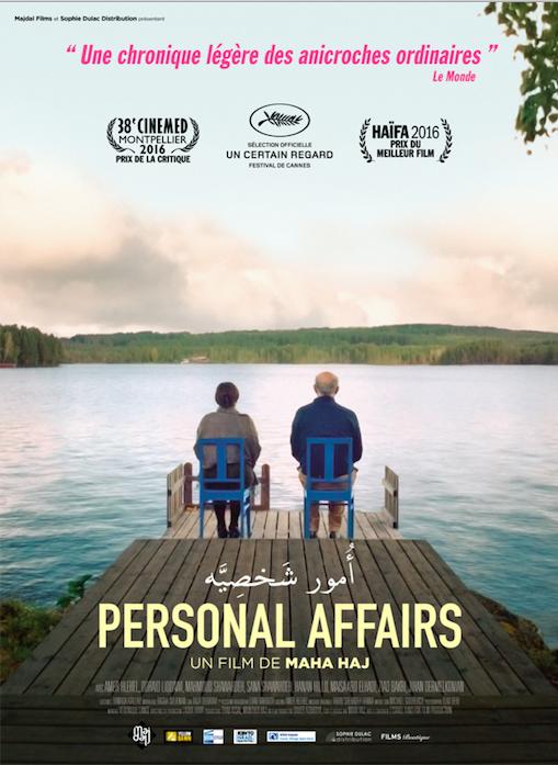 Personal Affairs *** De Maha Haj Film israélien, 1 h 28
