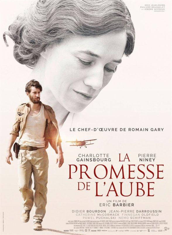 La promesse de l'aube film 2h10  Eric Barbier Gaumont Parnasse 20 décembre 2017