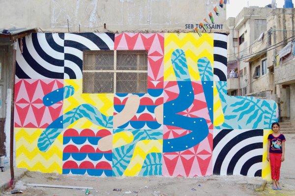 Du street art en Palestine