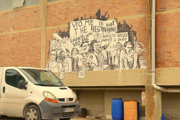 Initiatives & Solidarité