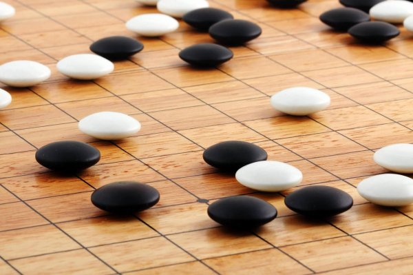 À vos jeux! À la découverte du jeu de Go