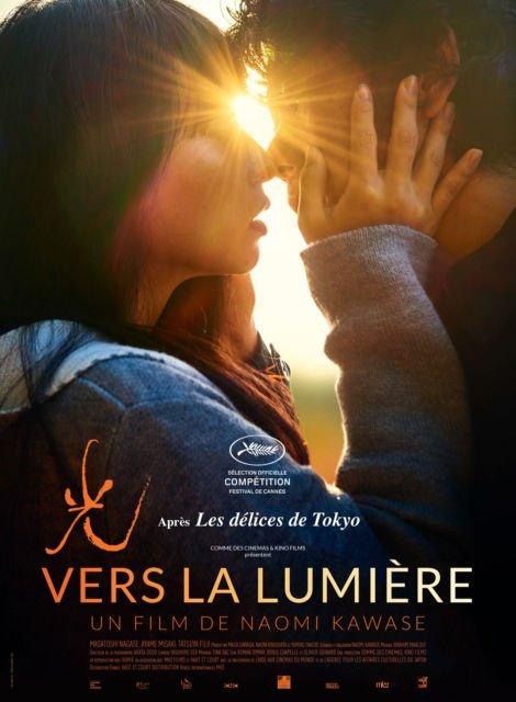 Jean-Claude Raspiengeas et Céline Rouden  Les 6 films qui ont ému Cannes