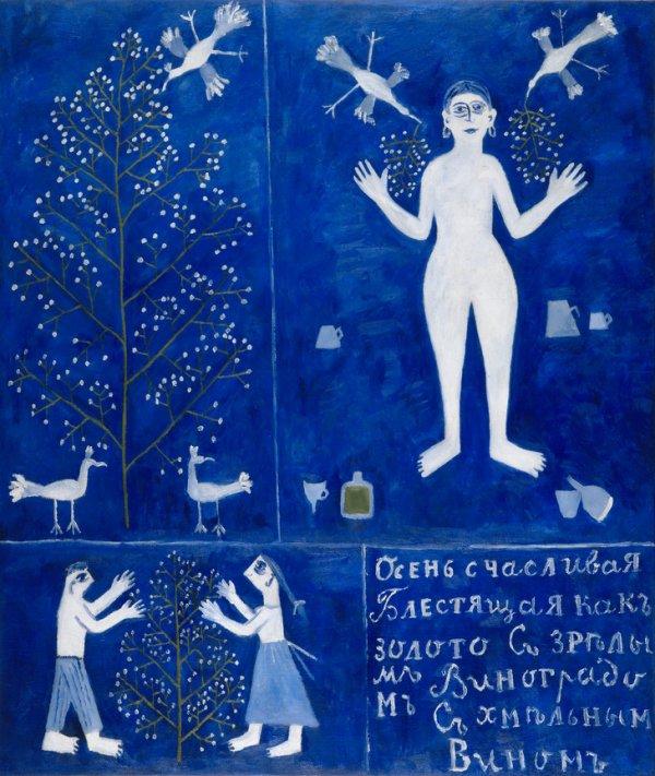 Le folklore, source vive de l'art moderne, s'expose au Centre Pompidou-Metz