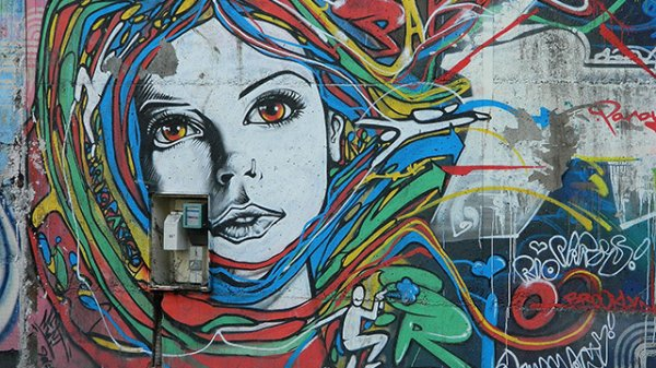 Street art à Bayonne
