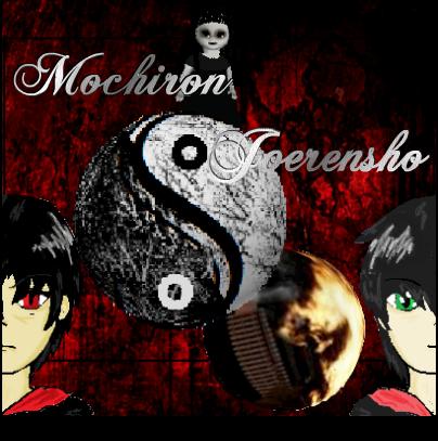 """Mochiron Joerensho """"Le parcours de Joerensho"""""""