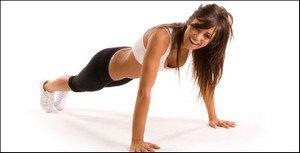 """Article n°2  ► Renforcement musculaire : Les exercices à la maison    """" Pas besoin d'aller dans une salle de musculation pour s'occuper de son corps.  Une pratique régulière à la maison peut vous permettre de bien vous entretenir et de vous sentir mieux."""""""
