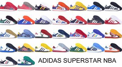 adidas superstar nba