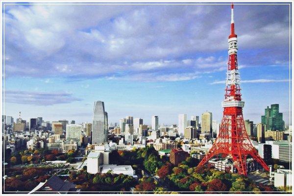 La Tour de Tokyo