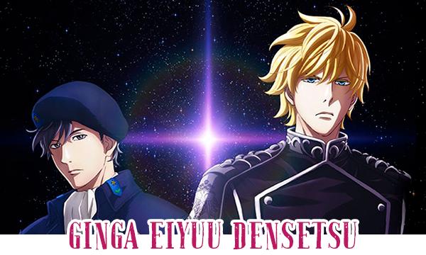 Ginga Eiyuu Densetsu - Die Neue These