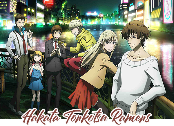 Hakata Tonkotsu Ramens