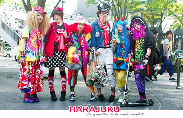 Le quartier d'Harajuku