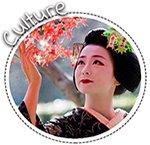 Rubrique : Culture Japon