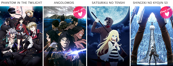 Animes de saison