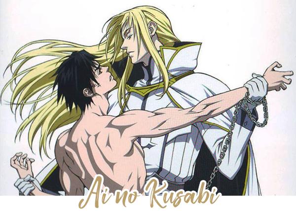 Ai no Kusabi (Remake)