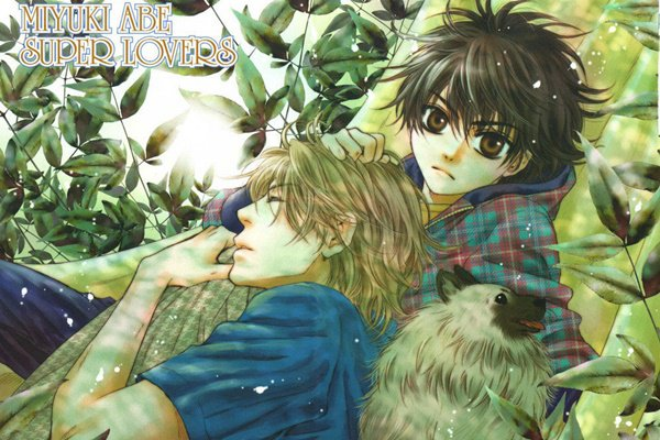 Super Lovers   (en cours)
