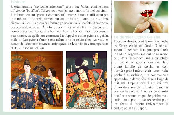 LE SAVIEZ-VOUS ? - Les premières geisha étaient des hommes