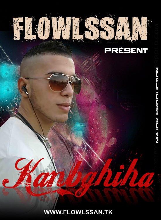 FlowLssan