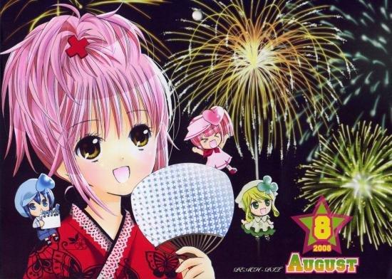 Musique de mangas
