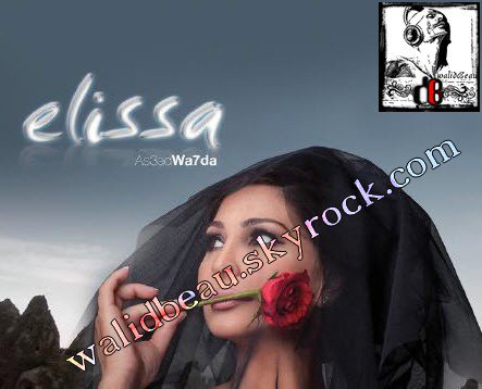 Elissa Album 2012 / 02.As3ad Wa7da (2012)