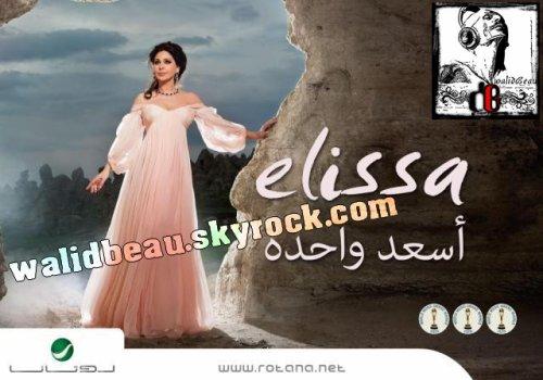 ELISSA 2012 MP3 SA3AT TÉLÉCHARGER