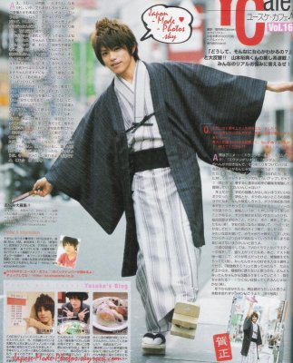 Les hommes en Kimono ~ Yukata