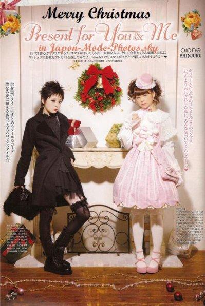 Joyeux Noel et Bonne année 2010!