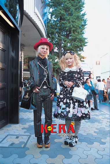 Street fashion!
